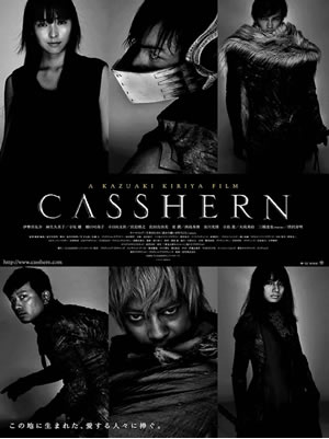 Casshern - Poster do filme