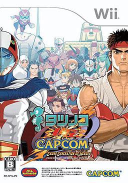 Tatsnunko Vs Capcom - Capa do jogo para Wii